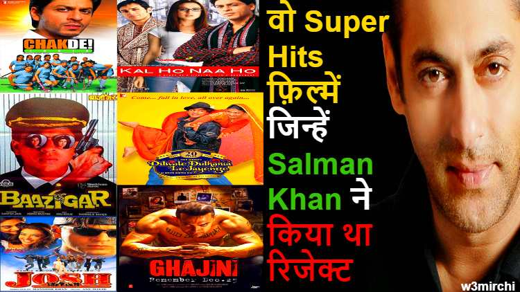Blockbusters Movies Rejected By Salman Khan