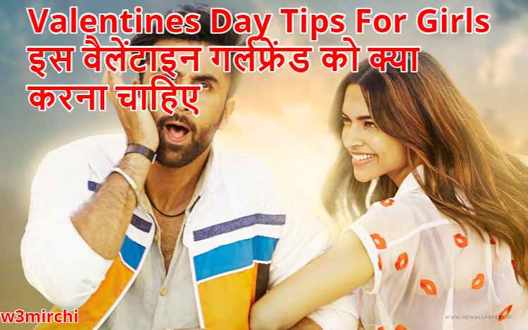 Valentines Day Tips For Girls