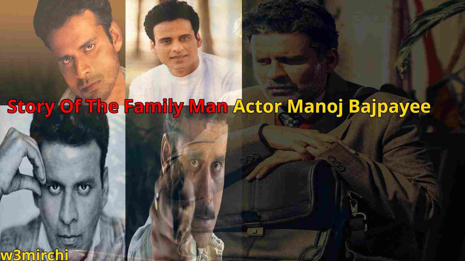 Story Of The Family Man Actor Manoj BajpayeeThe Family Man