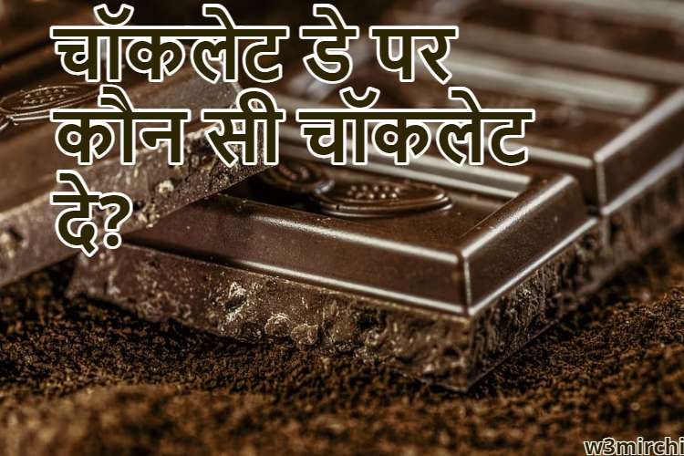 Chocolate Day Tips