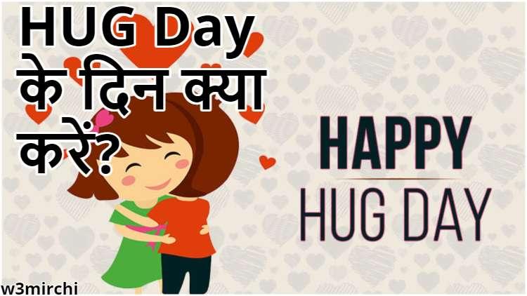 Hug Day Tips