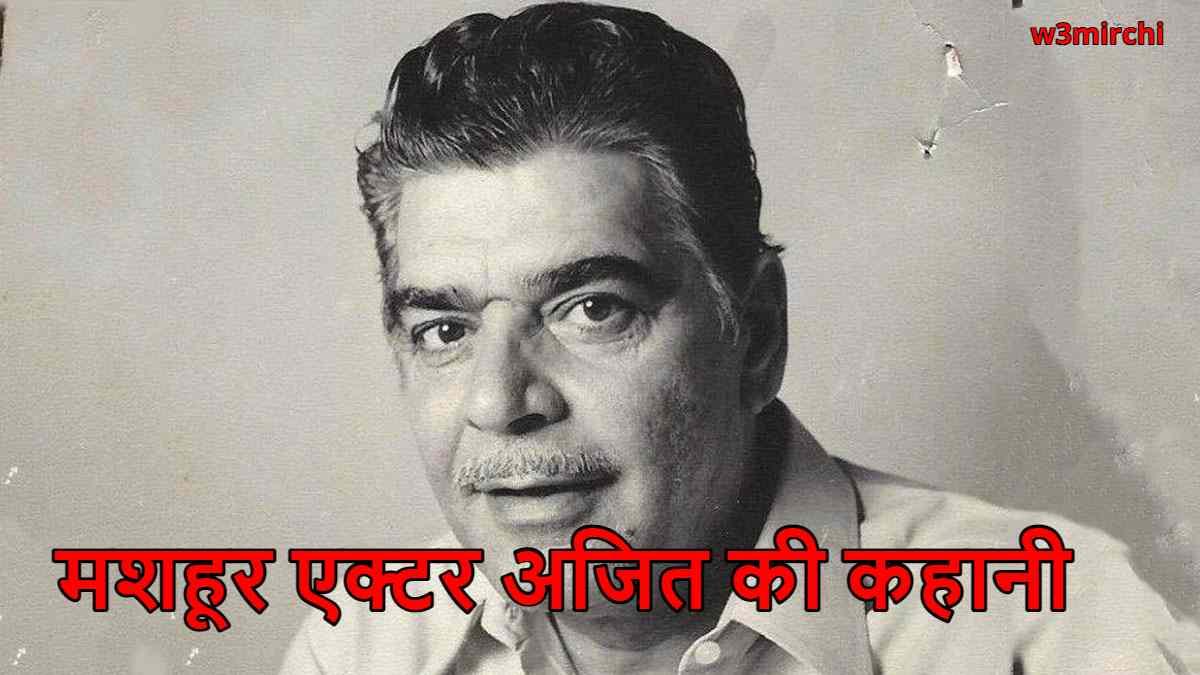 Famous Actor Ajit Khan Biography