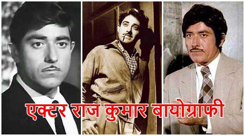 Actor Raaj Kumar Biography