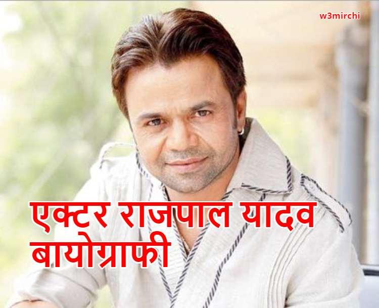Actor Rajpal Yadav Biography