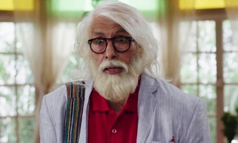 Amitabh Bachchan की कहानी