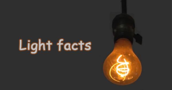 Facts on light, प्रकाश के बारे में उपयोगी एवं रोचक बातें