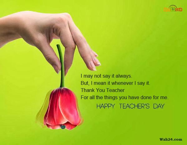 Teacher Day DP Quote