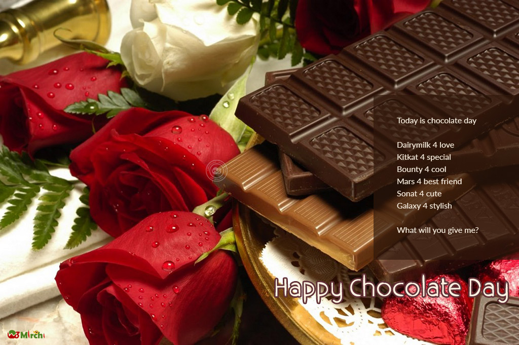 चोकलेट डे इमेजेज chocolate day images pictures