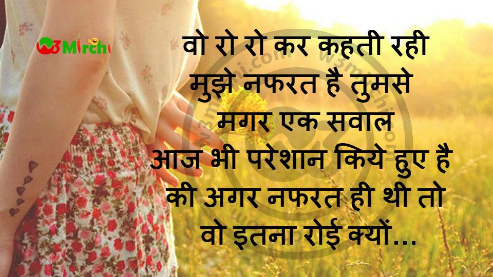 sad-shayari in hindi girl image