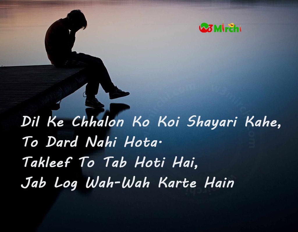 sad boy shayari in hindi photo