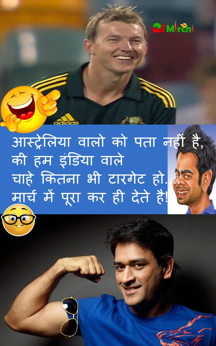 Australia-India Cricket  Match T20 World Cup funny image
