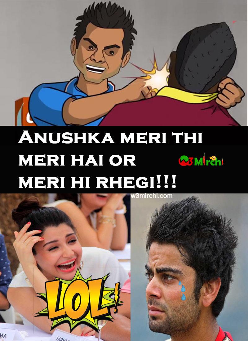 Anushka Sharma-Virat Kohli Breakup Funny Image