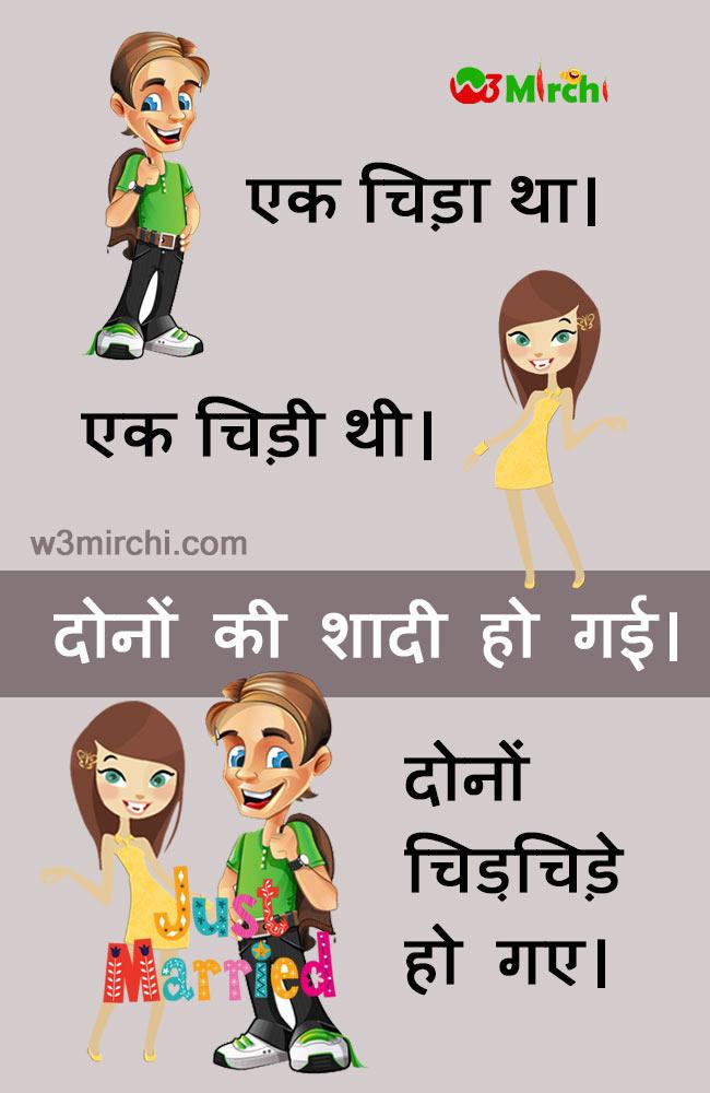 funny marriage joke image