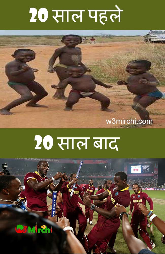 West Indies Player Dancing funny image