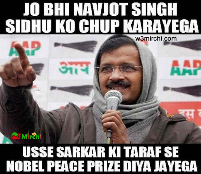 Navjot singh Sidhu joke image