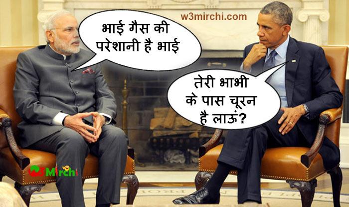 modi obama funny image in hindi
