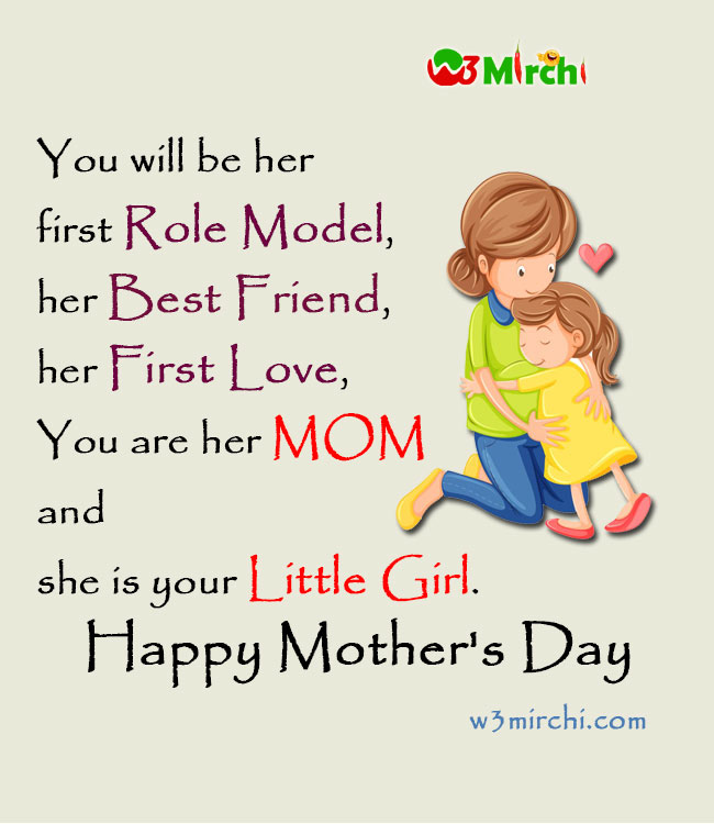 Mother Daughter Quote Image