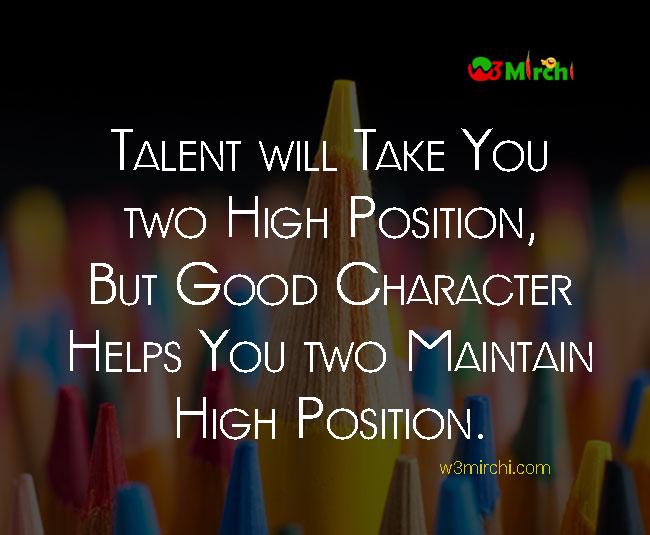 Motivational Quotes In Hindi À¤¬ À¤¸ À¤Ÿ À¤® À¤Ÿ À¤µ À¤¶à¤¨ À¤• À¤Ÿ À¤¸ À¤¹ À¤¦ À¤® Page 14