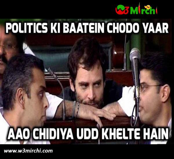 Rahul Gandhi Pappu joke image