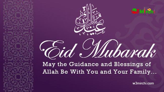 Eid Mubarak Quote image