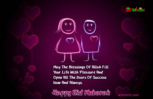 May the Blessings of allah fill your life