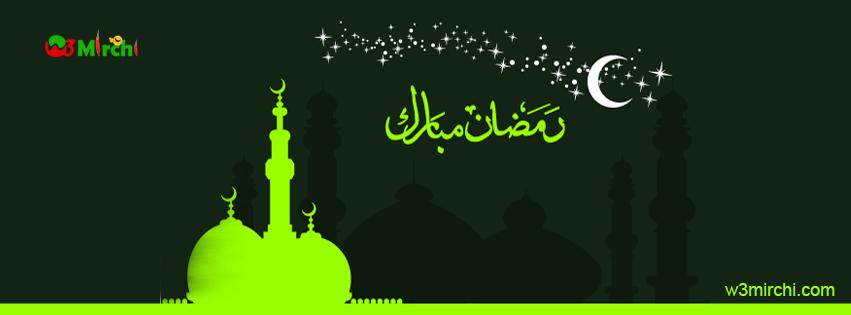 Eid & Ramadan Mubarak  cover photo