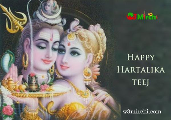 Haritalika Teej Image with Shiv ji