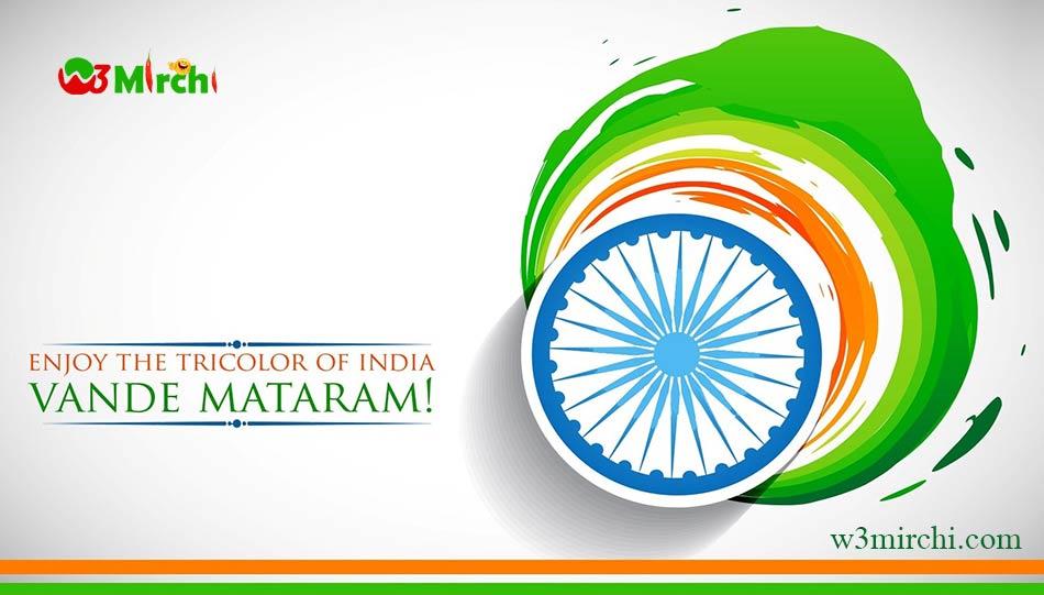 Vande Matram Independence Day Image