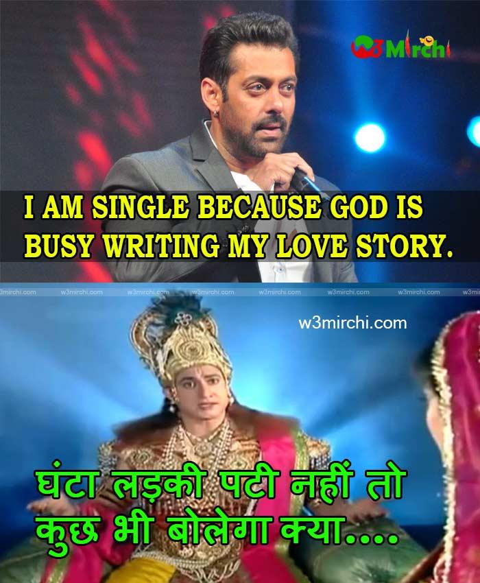 Salman Khan Funny joke in hindi