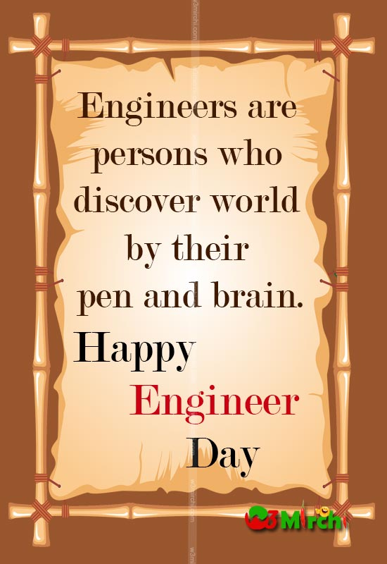 Happy Engineer Day Quotes