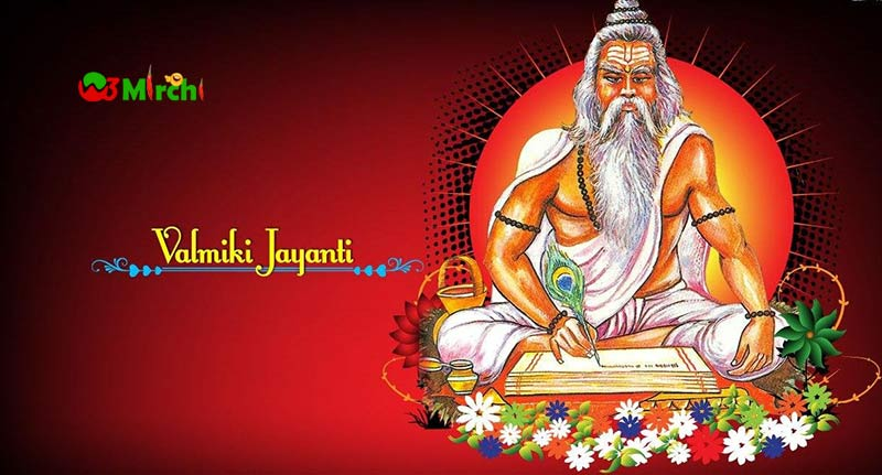 Valmiki Jayanti Image