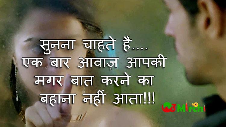 Love and sad shayari in hindi