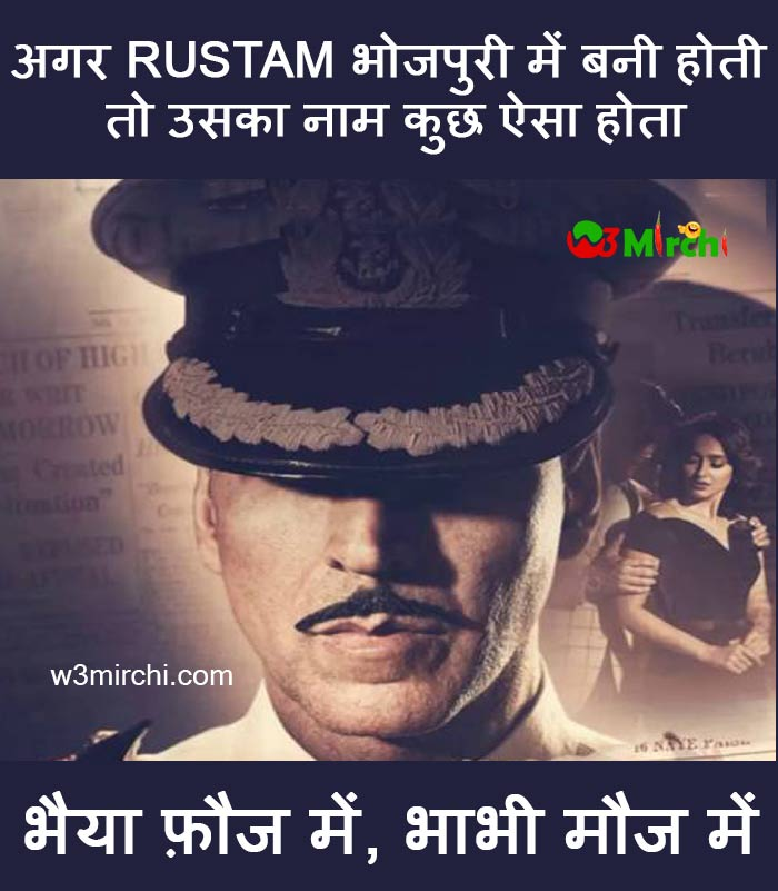 Akshay Kumar Joke in Hindi