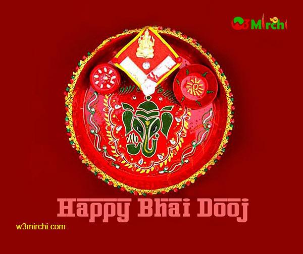 Bhaiya Dooj Whatsapp DP