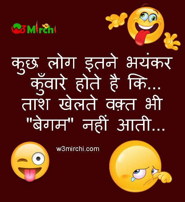 Funny Single Mens Joke in Hindi Image