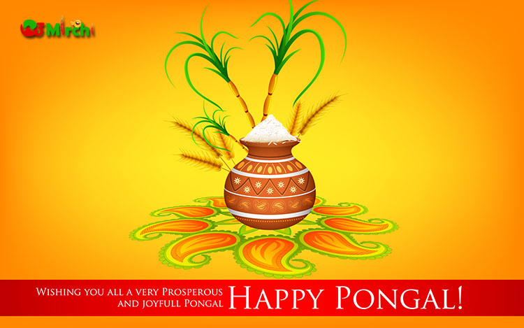 Happy Pongal Wishes