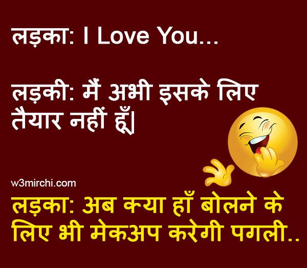 ladka ladki joke in hindi