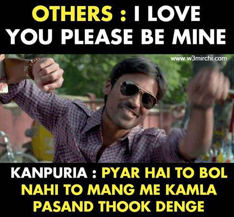 Funny Kamla Pasand Joke in Hindi