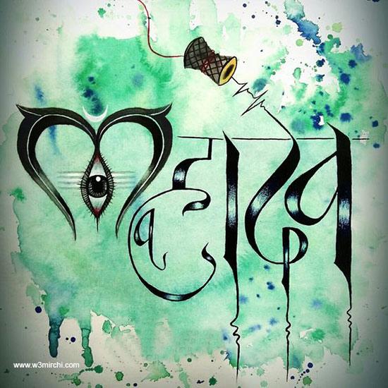 Mahadev Whatsapp DP