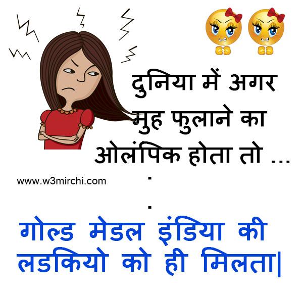 Olympic Joke in Hindi