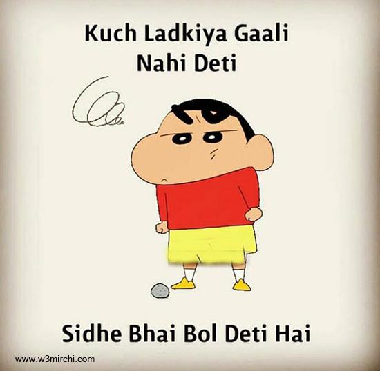 Funny Girl Joke in hindi