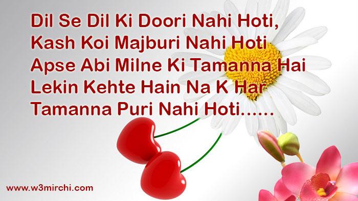 love Sad Shayari in hindi