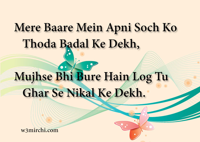 Shayari in hindi image