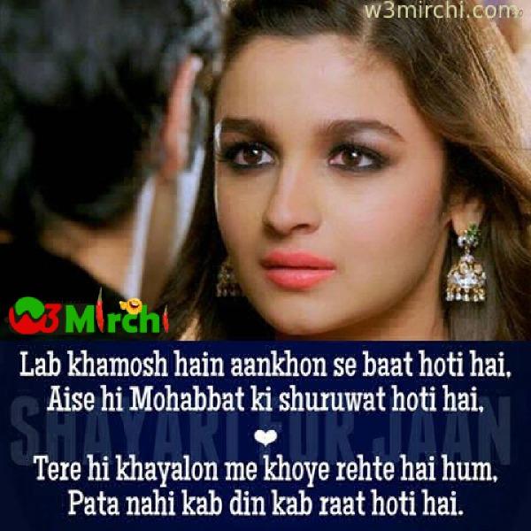 love emotional shayari