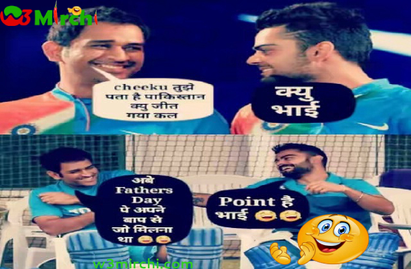 Cricket funny jokes images