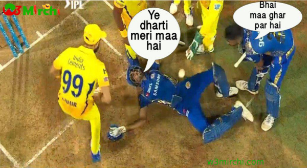 IPL funny Images
