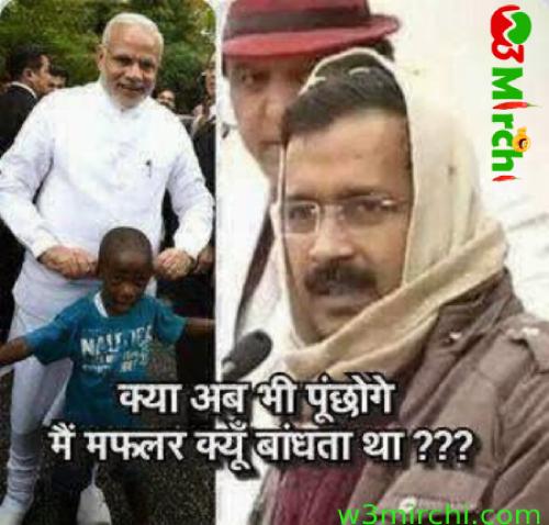 Latest Kejriwal Jokes. Collection Of Funny Kejriwal Jokes In Hindi ...