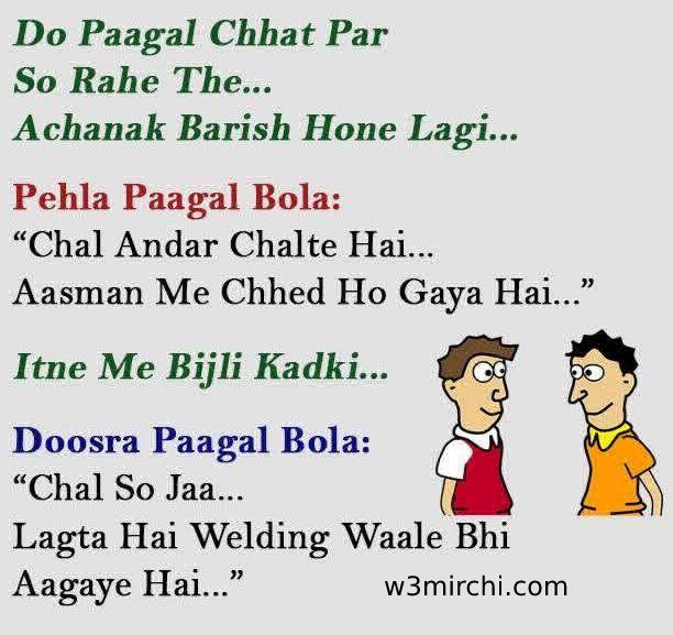 Funny Jokes Hindi Video Download