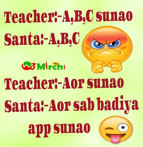 Teacher And Student Funny Jokes Images Funny Jokes In Hindi