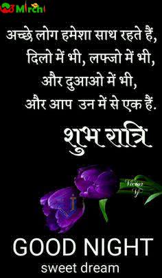 Image Result For Hindi Funny Facebookshayari